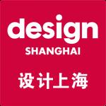 design_shanghai_2016